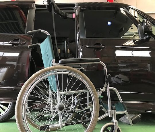 福祉車両改造・車いす昇降装置