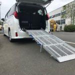 スロープ仕様の福祉車両への改造