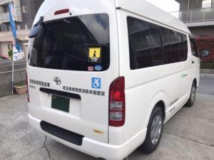 ハイエース・介護タクシー