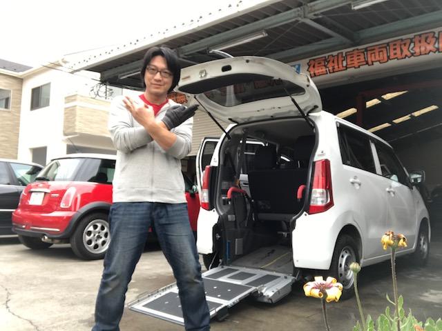 福祉車両のブレイブボア株式会社・大熊