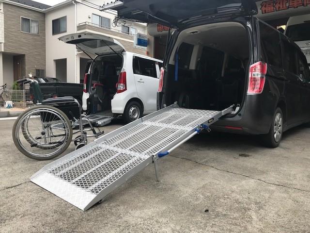 福祉車両改造 ステップワゴン 車いすスロープ