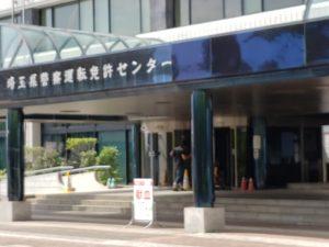 埼玉県 鴻巣市