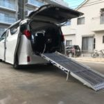 アルファード 福祉車両 改造